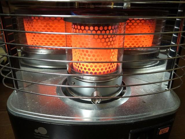 paraffin-heater